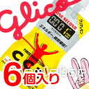Entering 86 g of 《 bulk buying / case sale 》 one second CCD clear lemon