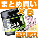 (Compiled bought) ( 29 %OFF/ ) with BCAA 5000 powder x 6