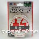 Phiten titanium 3.8 cm width x 2 pieces