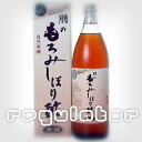 Unrefined sake squeeze vinegar of 朋