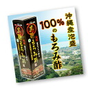 Awamori from 100% unrefined vinegar black Koji Ryukyu mash vinegar 900 ml * mash vinegar fair trading Council of certified products