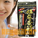Superb Zhenjiang incense 醋 capsules * 4 x concentrate! Three years maturing jar pot brewing.