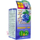 Blueberry iMix ( shelf life expiration date 2010 / 03 / 10 ) * translation and ( not and ), 93% off