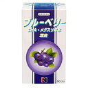 Blueberry_4mix