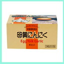 /73 % OFF which there is egg yolk garlic ※ reason in (there is reason)