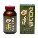 /93 % OFF which there is chlorella 輝 ※ reason in (there is reason)