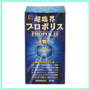 /90 % OFF which there are the super critical propolis grain ※ circumstances in (there is reason)