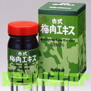 280 g of ancient ume flesh extract ※