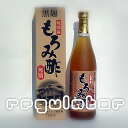 Black malted rice unrefined sake vinegar (sugar-free) from Ryukyu