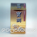 Mines-Jun (ほうじゅん) 240 grain