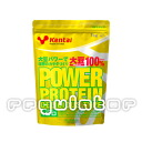(New life support sale) ( 30 %OFF/ ) with power protein type a delicious banana flavoured 1 kg