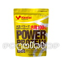 (New life support sale) ( 30 %OFF/ ) with power protein type a delicious cocoa taste 1 kg