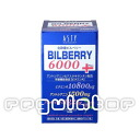 ☆ Bilberry 6000 plus 60 tablets