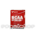 BCAA plus citrulline-inclusion type