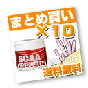 (Compiled bought) ( 30 %OFF/ ) BCAA citrulline plus 188 g x 10