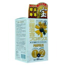 Three kinds of mixture propolis () /87 % OFF where it be heated, and there is (which there is 2010.04.04 expiration date )※ reason in)