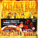 Huge sweat pepper vermicelli soup diets 7 servings