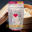 For 40 times of 1600 metabolic rice LOVE ※ F Theo Ramin diet