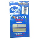 NoSmoQ smoking grass 60 pieces * translation and ( not and )
