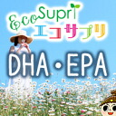 DHA, EPA (for approximately seven days)