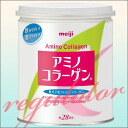 Amino Collagen < cans type and about 28 minutes / 200 g >