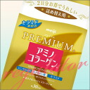 It is /214g for aminocollagen PREMIUM premium