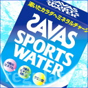 Sabbath sportswater ( 1 l x 5 bag ) zavas
