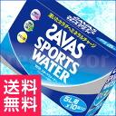 Sabbath sportswater ( 5 l x 10 bags ) zavas