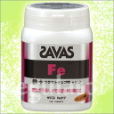 Sabbath Fe tab (150 grain): iron, Orange flavor: zavas.