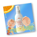 Baryu lotion * MOM and baby