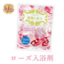 It is fs3gm 10P30Nov13 for beauty treatment salon feeling ☆ once with skin in bath articles ♪ damask rose drawing the beauty of the woman youthfully in a bath