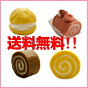 Organic soaps! (cream puff, strawberry cake, plain roll cake, Choco roll cake) 4 pieces set support