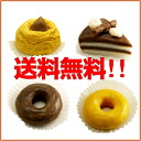 Organic SOAP ♪ Mont Blanc 1 & donut 2 pieces & chocolate cake fs3gm