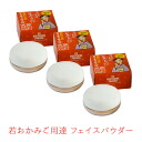 Your skin is more durable. Face powder 3 * UV protection OK (SPF30 PA) for fs3gm05P10Nov13