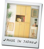 日本製 創愛家具