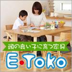 E-Toko