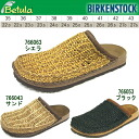 BIRKENSTOC ◆ Betula KENIA Sierra 766063-sand 766043 and black 766053 men's sandals