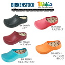 □BIRKENSTOCK Super-BirkiBirki's men ... Lady's clog sandals