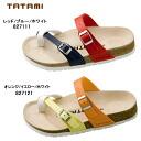 □ TATAMI Dakar by BIRKENSTOCK 숙 녀 샌들 827111/827121