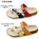 □TATAMI Dakar - BIRKENSTOCK - men sandals