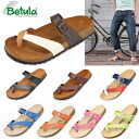 Birkenstock Betula Meer BIRKENSTOCK Betula mia Womens mens Sandals Meer ladies men's ladies men's sandal さんだる 1