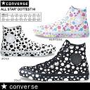 Converse Lady's sneakers CONVERSE ALL STAR DOTTEST HI [オールスタードッテスト HI] higher frequency elimination dot pattern converse ladies sneaker]●