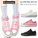 Converse all star slip-on FRILL SLIP II OX, CONVERSE ALL STAR ruffle slip 2 sneakers ladies low cut ladies sneaker slip-on-