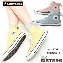 Converse all star high cut CONVERSE ALL STAR SHERBEE HI シャービー Hi sneakers Womens ladies sneaker-