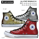 2 Converse all-stars spangles higher frequency elimination CONVERSE ALL STAR SPANGLE II HI Lady's sneakers ladies sneaker ○[]
