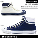 Converse Lady's sneakers CONVERSE ALL STAR SWAB OX [オールスタースワッブ OX] Malin-style middy and skirt converse ladies]●
