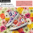 Converse all-star glory high cut CONVERSE ALL STAR GLORY HI sneakers Womens sale sneaker 1 ladies