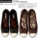 Converse all-stars CONVERSE ALL STAR PUMPY BOA all-stars Bakery P boa sneakers pumps sneakers Lady's ladies sneaker ●