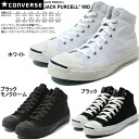 Converse Jack Purcell mid CONVERSE JACK PURCELL MID men's women's canvas sneakers genuine 1 []