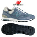 New balance 1400 sneakers New Balance M1400 men's women's new balance-